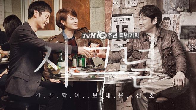 Gần một thập kỉ cạnh tranh giữa tvN và JTBC: Thế độc tôn cuối cùng cũng bị phá vỡ - Ảnh 3.