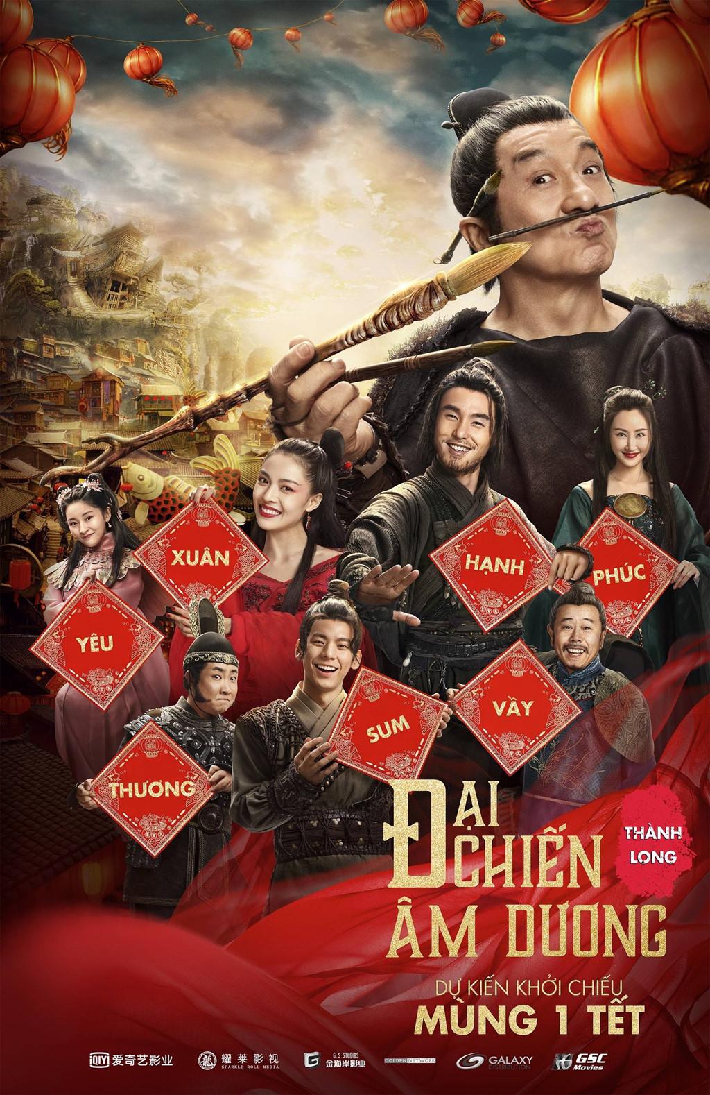 'Dai chien am duong': Cau chuyen tru yeu vui nhon cua Thanh Long hinh anh 1