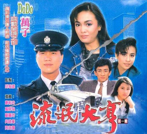 Mê phim của đài TVB, đừng bỏ qua 10 tác phẩm hay nhất sau 50 năm thành lập nhà đài này! - Ảnh 18.