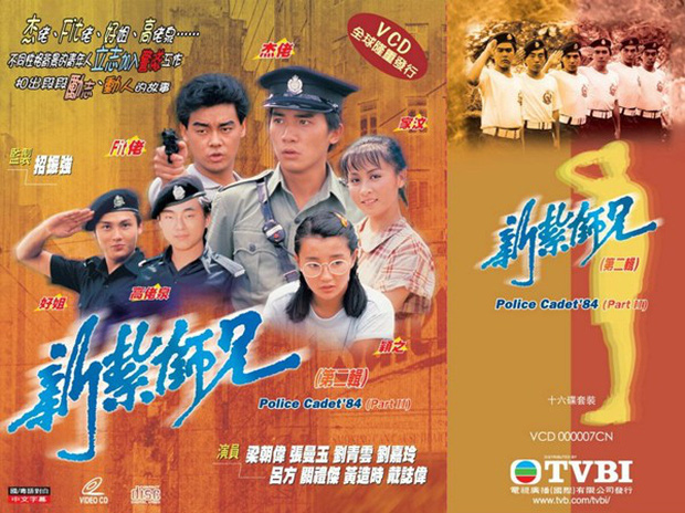 Mê phim của đài TVB, đừng bỏ qua 10 tác phẩm hay nhất sau 50 năm thành lập nhà đài này! - Ảnh 22.