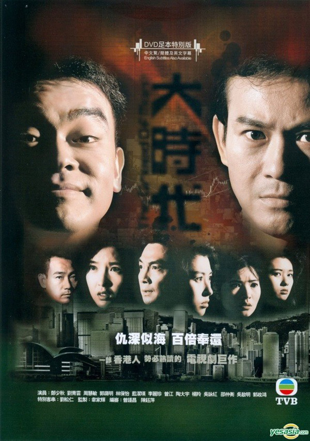 Mê phim của đài TVB, đừng bỏ qua 10 tác phẩm hay nhất sau 50 năm thành lập nhà đài này! - Ảnh 37.