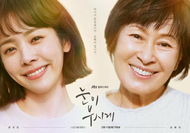 """Báo Hàn chọn 10 phim Hàn hay nhất thập kỉ: Đài cáp tvN """"thầu"""" gần nửa bảng, phim nào cũng thuộc diện nhất định phải xem - Ảnh 20."""