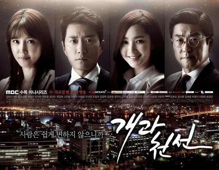 Phim Hàn Luật Sư Hay7