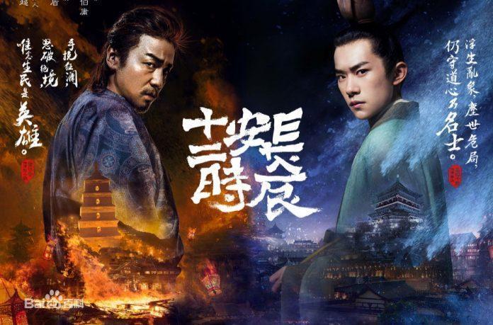 Phim Cổ Trang Trung Hay