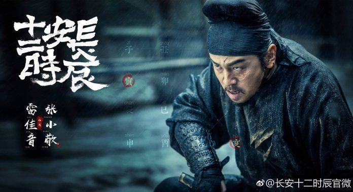 Phim Cổ Trang Trung Hay1