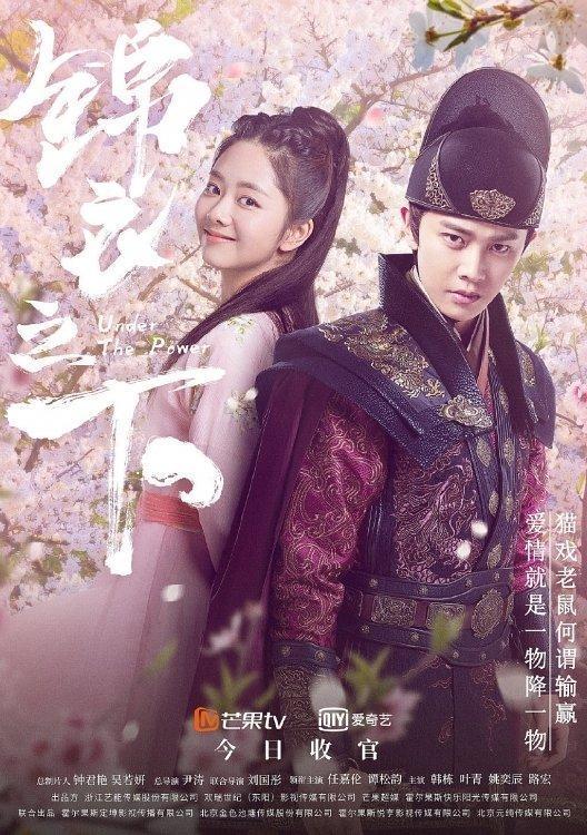 Phim Cổ Trang Trung Hay5