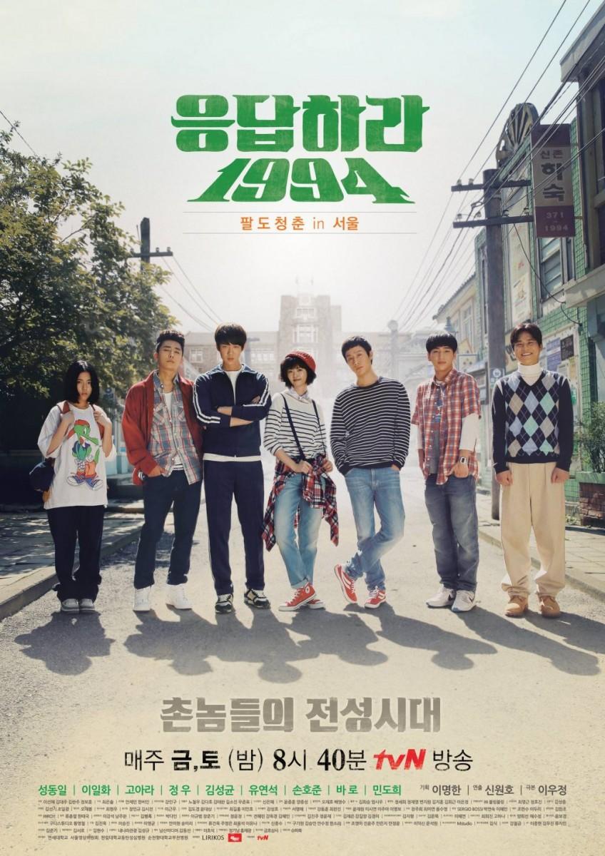 Phim Gia đình Hay4