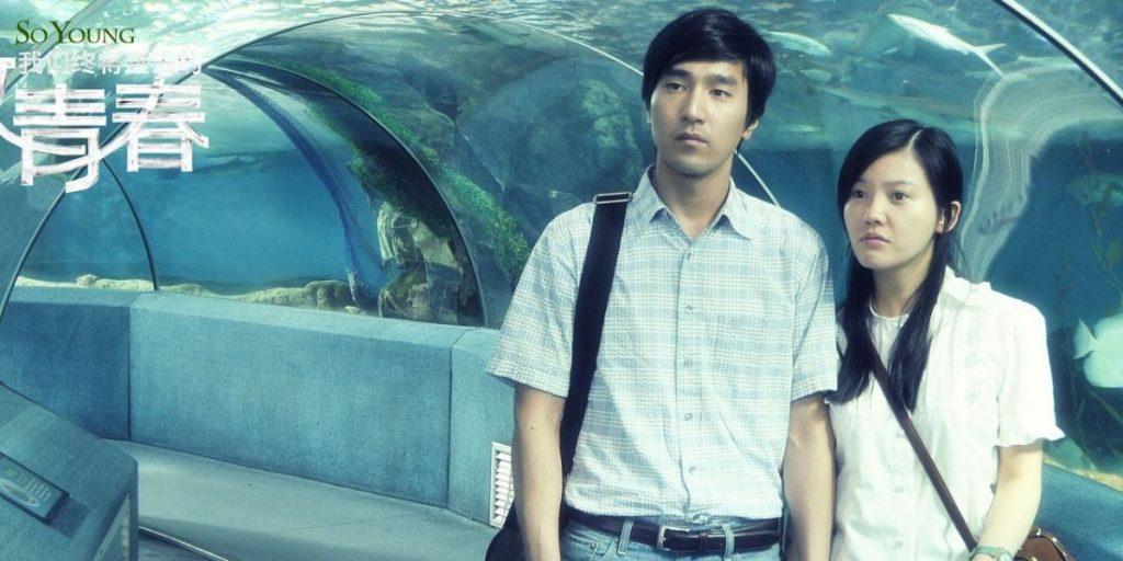 Phim Tình Cảm Trung Quốc Hay2