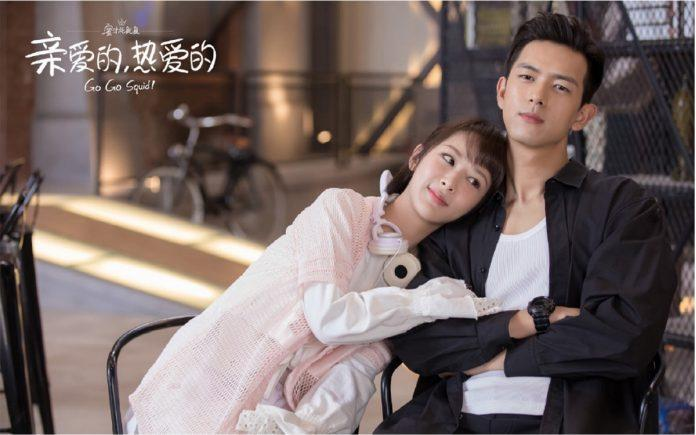 Phim Tình Cảm Trung Quốc Hay6