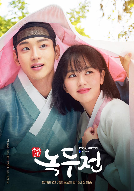 phim tình cảm Hàn Quốc Tiểu Sử Chàng Nokdu