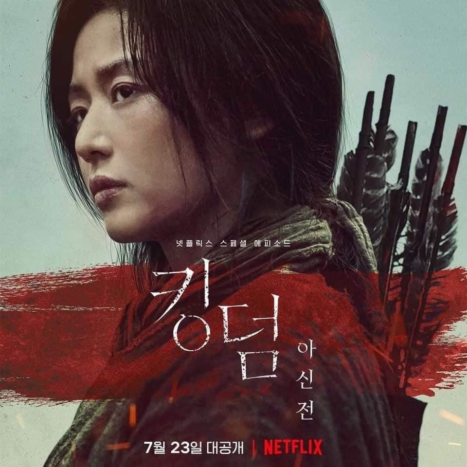 """Kingdom: Ashin of the North"""" bị chê, Netflix sẽ làm luôn một ngoại truyện  khác về Lee Chang?"""